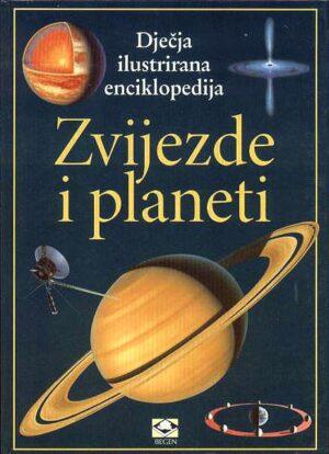 Dječje ilustrirane enciklopedije - Zvijezde i planeti