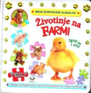 Moje životinjske slagalice ŽIVOTINJE NA FARMI 001