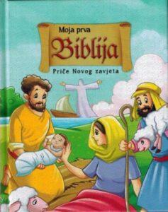 Biblija Novi zavjet 001