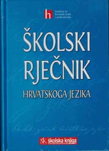 skolski-rjecnik16122016