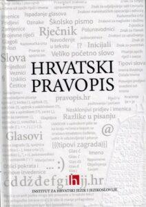 hrvatski-pravopis-tu