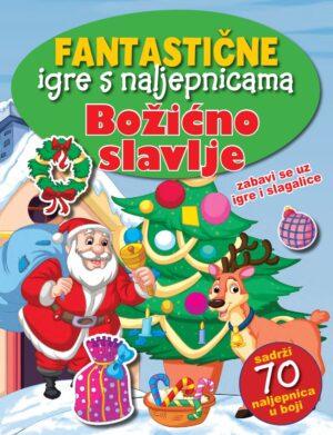 Fantastične igre s naljepnicama - Božićno slavlje