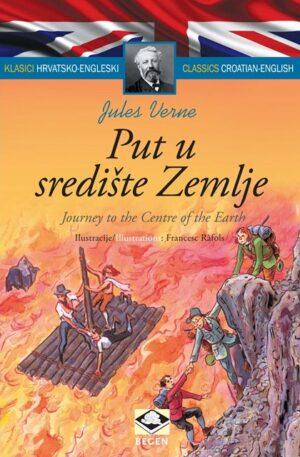 Klasici dvojezični - Put u središte zemlje/Journey to the Center of the Earth