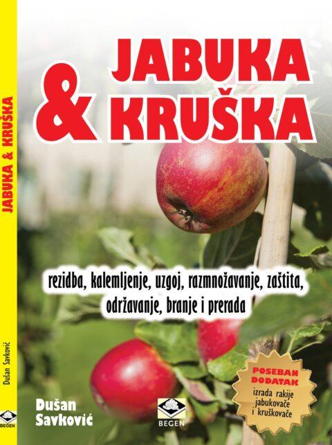 Jabuka & kruška