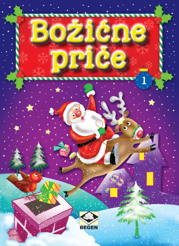 Božićne priče 1