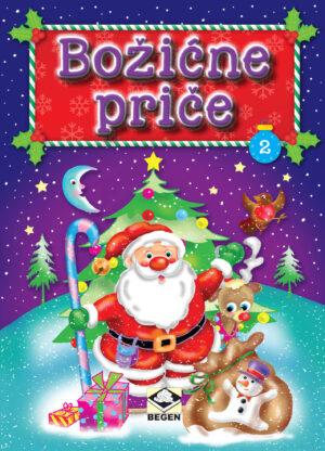 Božićne priče 2