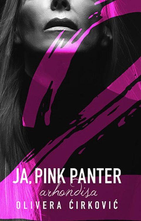 Ja, Pink Panter 2