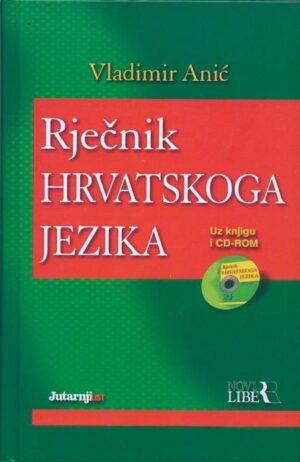 Rječnik hrvatskog jezika