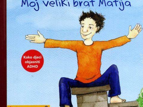 Moj veliki brat Matija