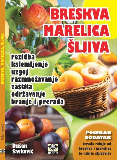 Breskva marelica šljiva - Dušan Savković