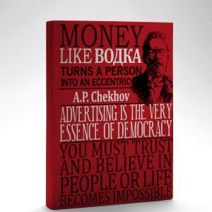 Notebook - Chekhov