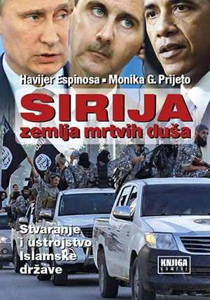 sirija_zemlja_mrtvih_dusa_