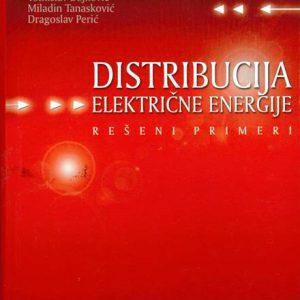 DISTRIBUCIJA ELEKTRIČNE ENERGIJE