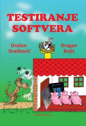 softver