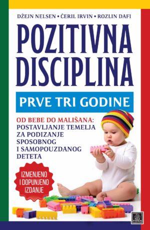 Pozitivna disciplina